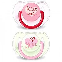 Phillips Avent Cumlík I love you 6-18m, chlapec