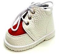 První krůčky Detské kožené topánočky - biela / pomarančová, EUR 18
