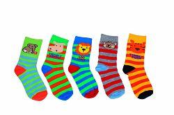 Bugga Detský set 5 párov pruhovaných ponožiek sa zvratkami - farebný, EUR 28