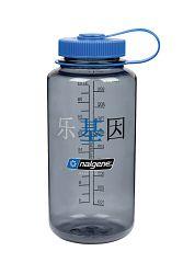 Nalgene Original Wide-Mouth Bottle Chinese Gray 1l