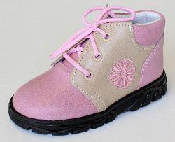 První krůčky Dievčenské kožené celoročné topánky Kvetinka- svetlo ružová / svetlo hnedá, EUR 21