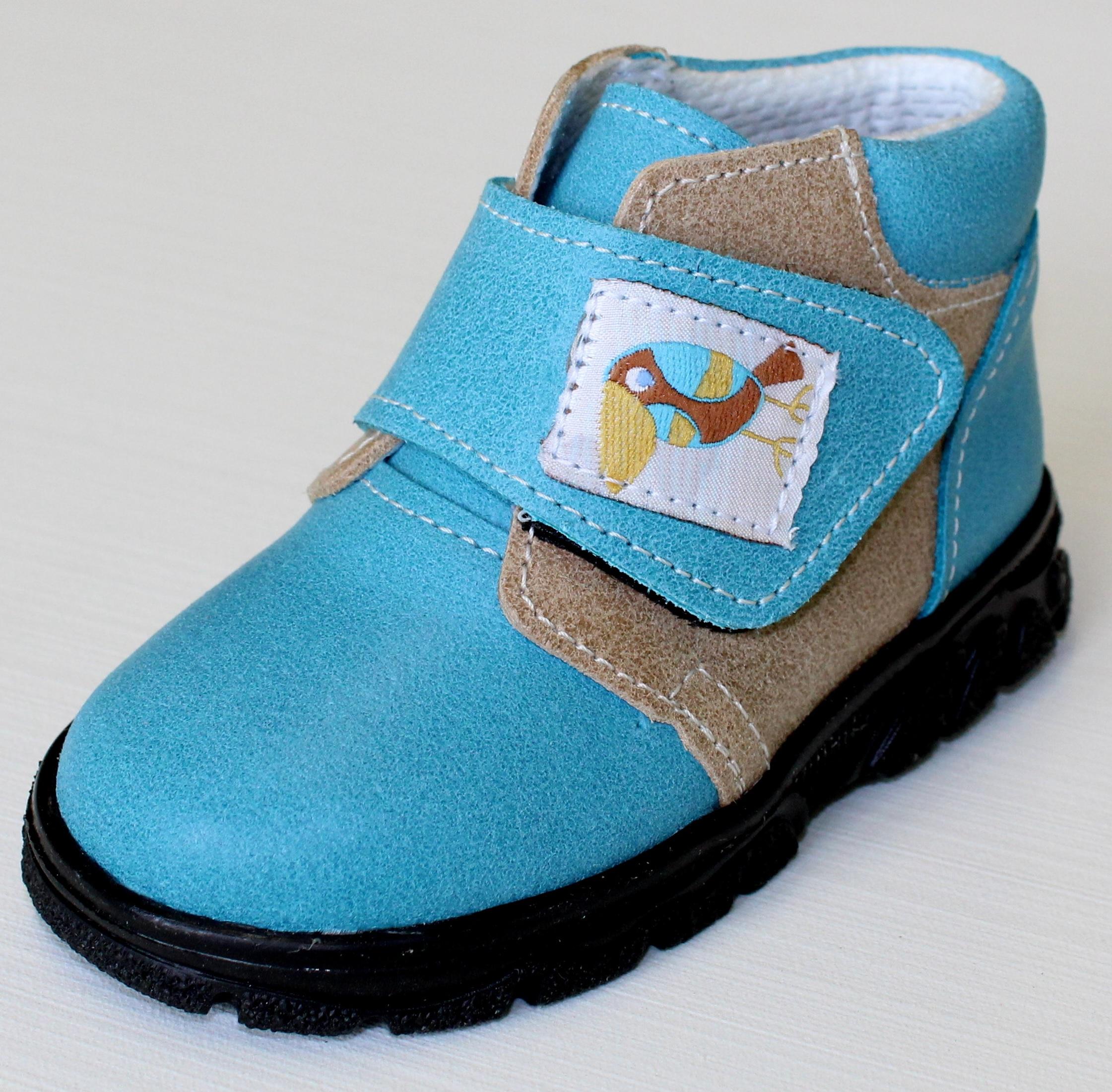 První krůčky Chlapčenské kožené celoročné topánky Kos - svetlo modrá    svetlo hnedá 2e10969e3dd